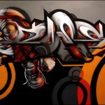 graffiti_does_2
